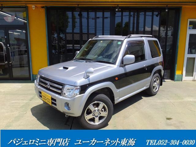 三菱 エクシード 4WDターボ アルミ ルーフレール ETC