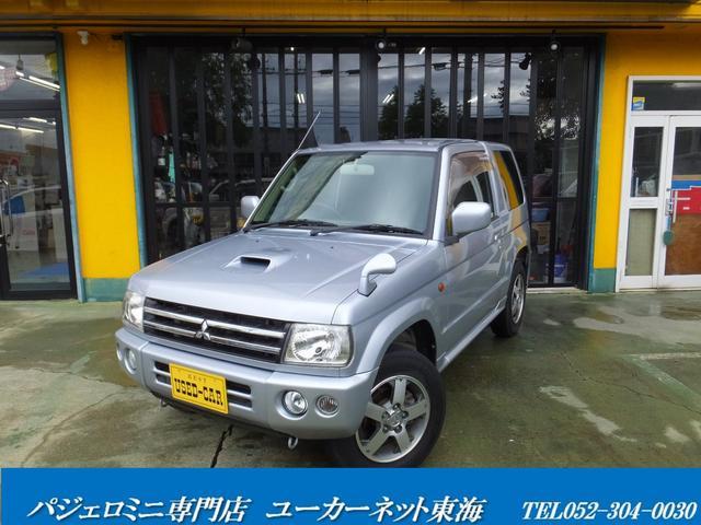 三菱 アクティブフィールドエディション 4WDターボ ナビ