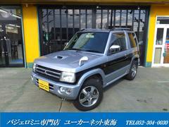 パジェロミニリミテッドエディションVR ターボ 4WD CD MD