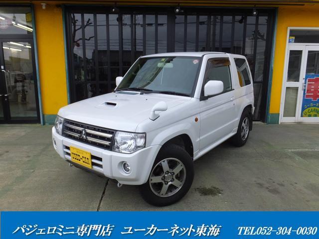 三菱 ホワイトパールセレクト 4WDターボ シートヒータ ETC