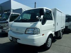 ボンゴトラック冷蔵冷凍車 デンソー製 車検整備付総額表示 全国対応1年保証
