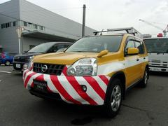 エクストレイル公共応急作業車 4WD 道路作業車 5ナンバー8ナンバー可