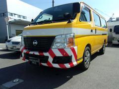 キャラバンコーチ道路作業車カラー 10人乗り 車検31年6月 走行7.7万K