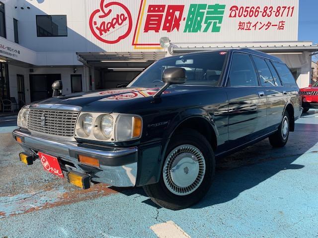 「トヨタ」「クラウンバン」「ステーションワゴン」「愛知県」の中古車
