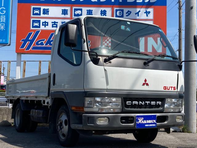 三菱ふそう  低床 5速マニュアル ガソリン車 2WD 最大積載量1500kg 走行14000km 純正ラジオ