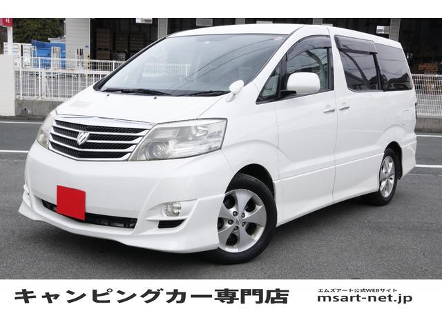 トヨタ AS リミテッド キャンピング キャンピングカー ミニバン