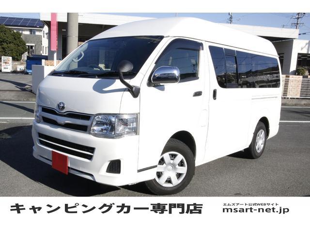 トヨタ キャンピング 内装新品 キャンピングカー