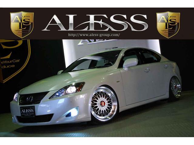 レクサス IS250 新品車高調 新品19インチアルミ 新品タイヤ付き