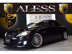 ISIS250L ワンオーナー車 黒革 新品車高調 新品タイヤ
