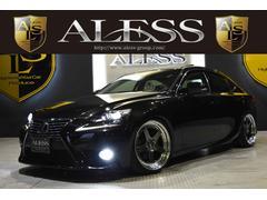 ISIS300hVerL  新品車高調 新品タイヤ 新品アルミ