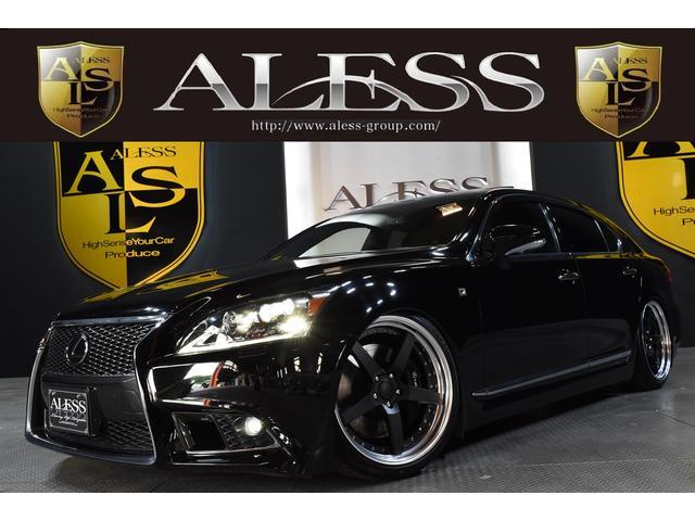レクサス LS460 Fスポーツ 黒革サンルーフ 新品WORK21AW