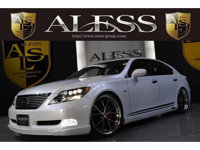 レクサス LS600hLセパレート 白革サンルーフ 新品マーベリック