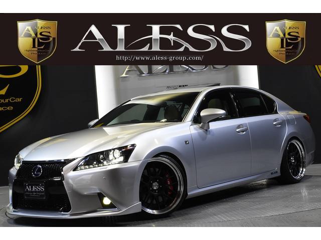 レクサス GS450hFスポ 革サンルーフ 新品車高調 新品マイスター