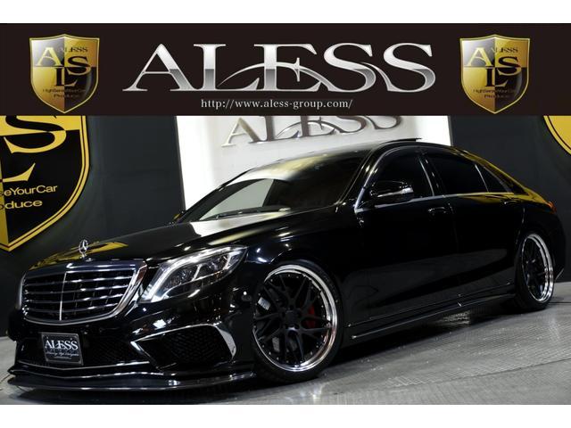 メルセデス・ベンツ S550ロング 黒革サンルーフ S63仕様 WORK21in
