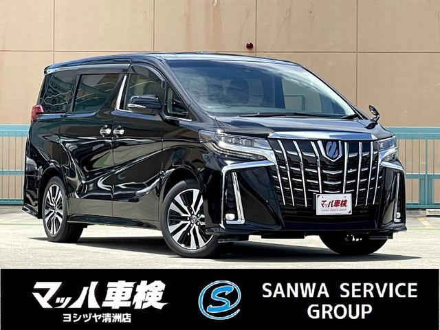 トヨタ 2.5S Cパッケージ 新車 ツインムーンルーフ デジタルミラー AC100V電源 スマホナビ バックカメラ アルパイン対応
