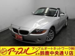 BMW Z42.2i ETC 純正16インチアルミ アップル買取車