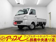 NT100クリッパートラックDX 2WD MT エアコン パワステ