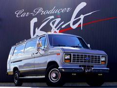 フォード E−350クラブワゴン XLT マキシロング6.9ディーゼル