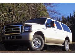 フォード エクスカージョンLTDエディバウアー パワーストロークディーゼル4WD