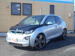 BMW レンジ・エクステンダー装備車 PHV HDDナビ ドラレコ(BMW)