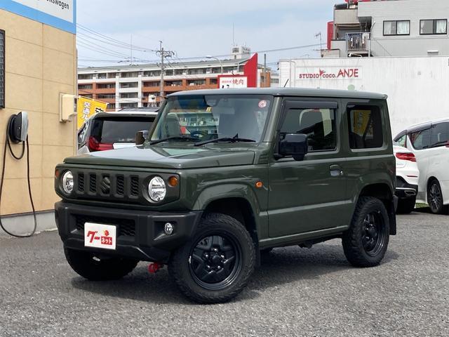 スズキ XL パートタイム4WD イモビライザー レーンキープ Sヒーター CD キーレス