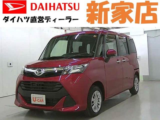 ダイハツ G SAII-A2 社用車 愛知県仕様 パノラマモニター