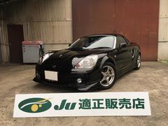 MR-S | 内川自動車商会