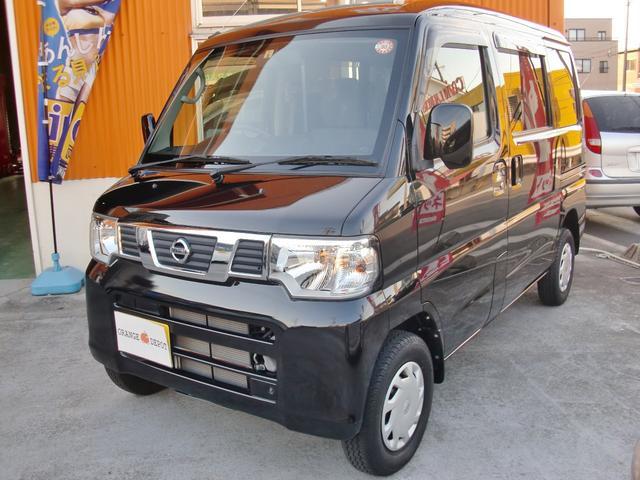 日産 GXターボ ワンオーナー ETC 新車保証付