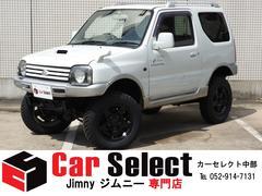 ジムニーFISフリースタイルワールドカップリミ 5MT 4WD
