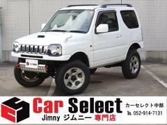 ジムニーXC ターボ 4WD 新品3インチリフトアップ