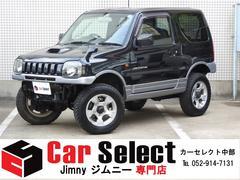 ジムニーランドベンチャー 4WD ターボ リフトアップ