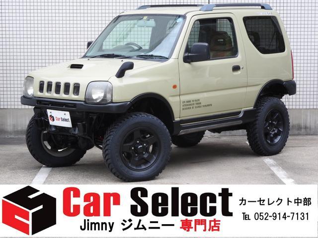 スズキ KANSAI 4WD ターボ 新品部品3インチリフトアップ