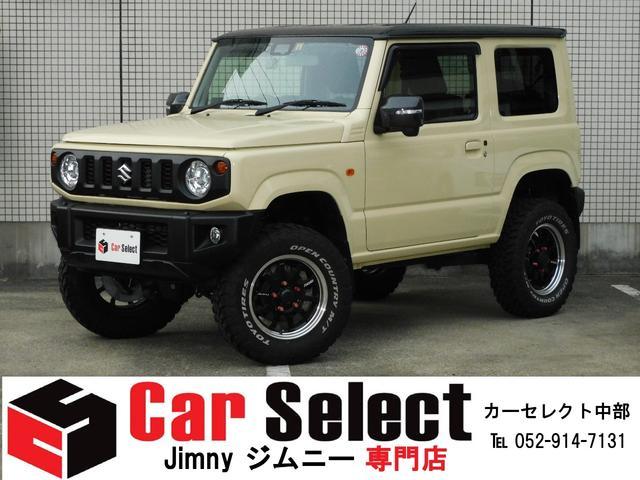 スズキ ジムニー XC スズキセーフティーサポート 4WD ターボ
