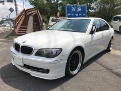 BMW740i ダウンサス アルピナフロントスポイラー