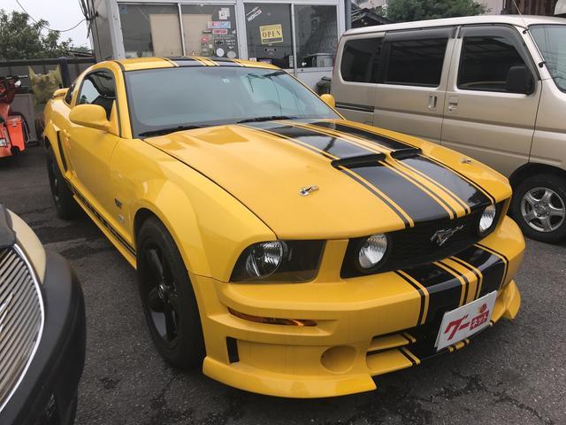 フォード V8GT