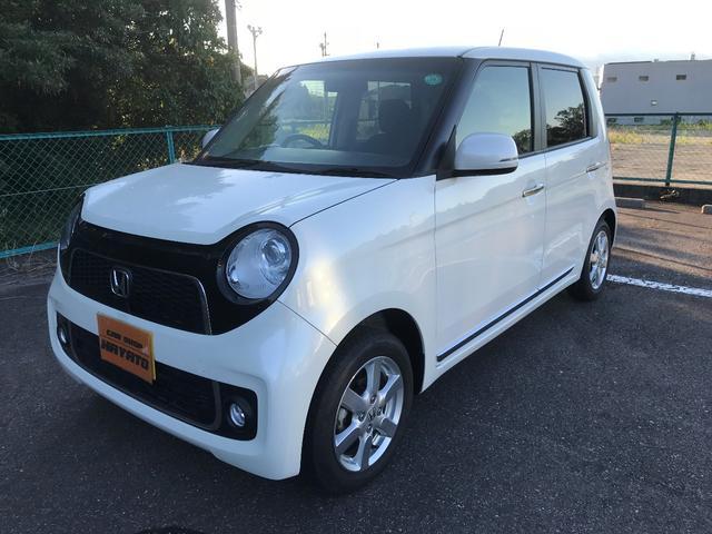 沖縄の中古車 ホンダ N-ONE 車両価格 83.8万円 リ済別 平成25年 4.5万km プレミアムホワイトパール