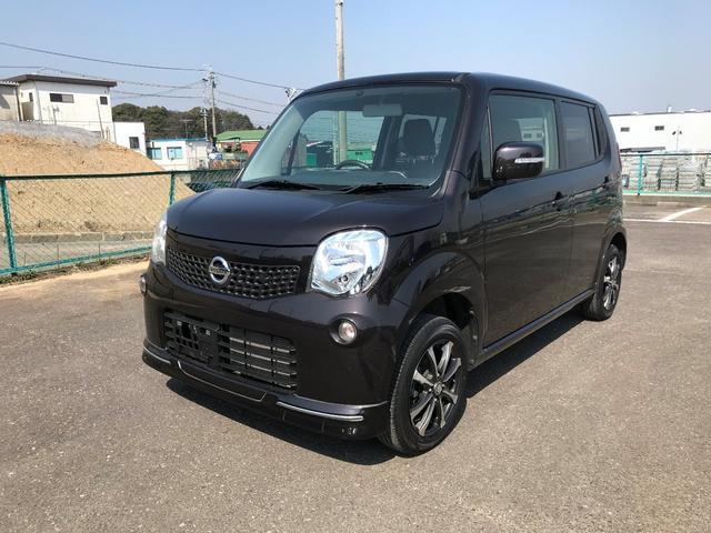 沖縄県うるま市の中古車ならモコ X ナビ TV DVD ETC アルミ