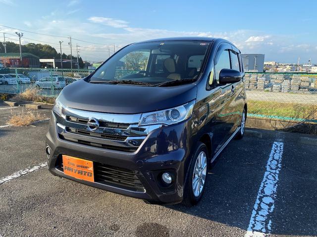 沖縄の中古車 日産 デイズ 車両価格 71.8万円 リ済別 2014(平成26)年 7.9万km プレミアムパープル