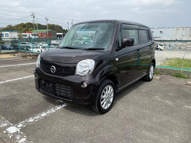 沖縄県の中古車ならモコ S ナビ フルセグTV Bカメラ ETC アルミ プッシュスタート アイドリングストップ