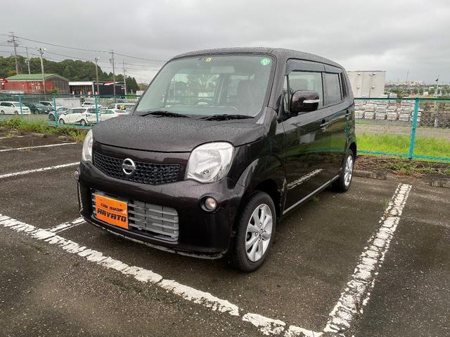 沖縄県の中古車ならモコ X ナビ TV DVD ETC ドライブレコーダー アルミ プッシュスタート