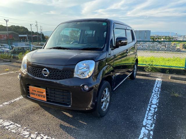沖縄県うるま市の中古車ならモコ X ナビ TV DVD Bカメラ ETC ドライブレコーダー アルミ プッシュスタート