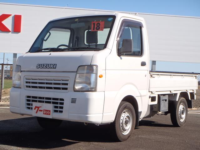 スズキ FC ショートホイールベース 5速MT 4WD 新品クラッチ