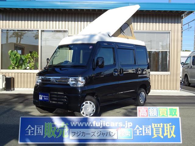 三菱 キャンピングカー ブラボー ポップアップ ナビ ETC