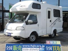 ボンゴトラックキャンピングカー アレン 4WD 走行充電 外部充電