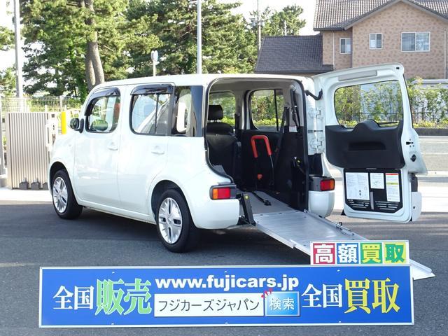 日産 チェアキャブ福祉車両 スロープ5人 電ウィンチ固定 ナビTV