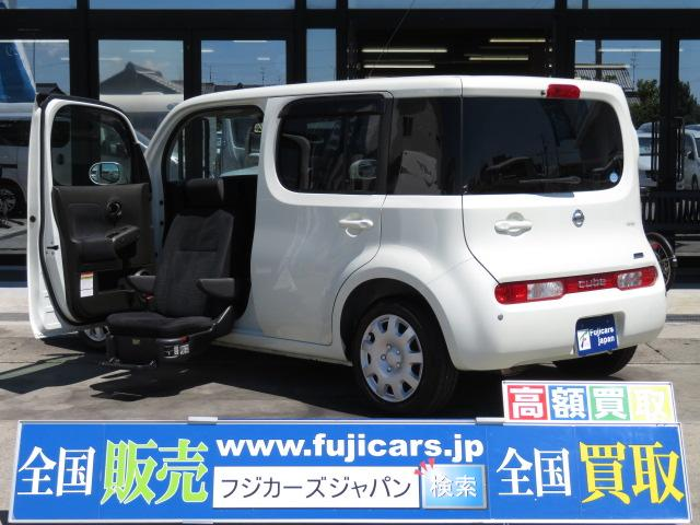 日産 アンシャンテ福祉車両 助手席リフト 電動昇降シート 15X