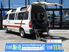 ハイエースコミューターウェルキャブ福祉車両 車いすリフト 8人2台 自動ドア