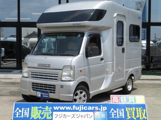 スズキ AZ-MAXラクーン キャンピング 4WD