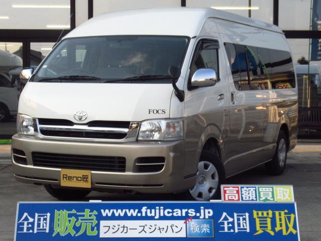トヨタ グランドキャビン FOCS DSエボリューション 4WD