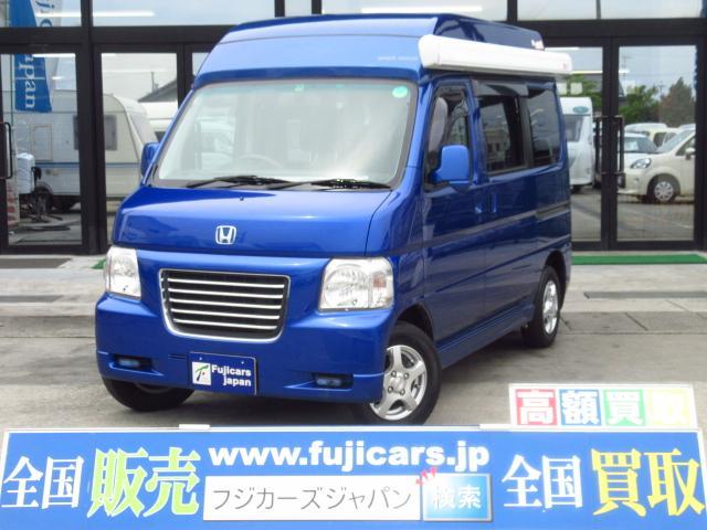 ホンダ 軽キャンパー ホワイトハウス マイボックス 4WD 5MT